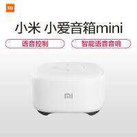 Xiaomi/小米 小爱同学小爱mini智能蓝牙音箱无线wifi音箱语音控制 语音控制 能听会说的人工智能音箱