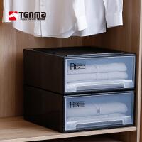 Tenma日本天马株式会社45正方抽屉式收纳箱衣物整理储物箱塑料收纳盒2个装