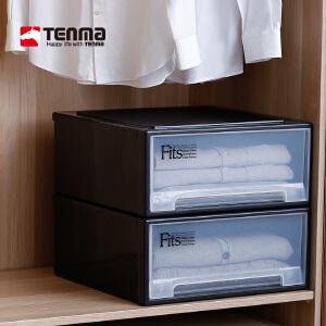 Tenma日本天马45正方抽屉式收纳箱衣物整理储物箱塑料收纳盒2个装