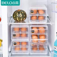 百露日式透明双层鸡蛋盒抽屉式冰箱装鸡蛋防碰撞收纳盒厨房储物盒