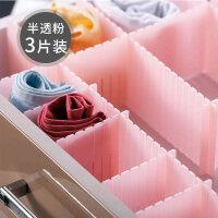 分类袜子收纳格内衣内裤收纳盒分格塑料抽屉分隔内衣盒整理袜子盒 半透粉 3片装单片60CM长