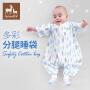 欧孕婴儿睡袋纯棉夏季薄款宝宝分腿睡袋儿童防踢被