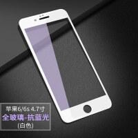 苹果X钢化膜6s膜iphone Xr覆盖7plus贴膜8手机Xs Max抗蓝光iphonexr防指纹