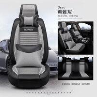 汽车坐垫四季通用全包围亚麻座垫布艺透气小车专用网红座套座椅垫SN7542SN2157