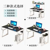 电脑台式桌家用简约现代经济型钢化玻璃游戏用电竞桌办公卧室书桌