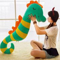 海马创意抱枕靠垫毛绒玩具大号可爱公仔送女友儿童节礼物