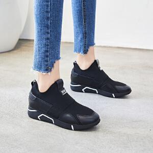 ZHR2018秋季新款韩版运动鞋平底单鞋内增高休闲鞋街拍厚底女鞋子