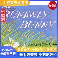 #小豆豆英文童书 The Runaway Bunny 逃家小兔 廖彩杏书单 吴敏兰书单 常青藤爸爸推荐 英文原版绘本 美