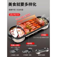 【支持礼品卡】多功能家用电烧烤炉电烤盘韩式铁板烧无烟不粘烤鱼烤肉机锅jf2