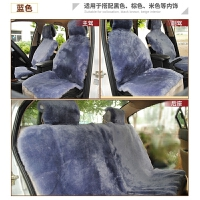澳洲羊毛汽车坐垫冬季毛垫车垫皮毛一体汽车纯羊毛座垫通用车套
