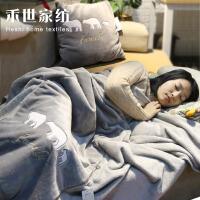 汽车抱枕被子两用办公室珊瑚绒午休空调毯子卡通靠垫多功能枕头
