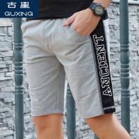 古星运动短裤男夏季薄款透气舒适休闲短裤字母跑步五分裤直筒中裤
