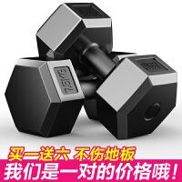 男士肌肉锻炼家用健身器材环保六角哑铃5kg10公斤包胶哑铃女一对