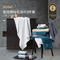 F7五星级酒店毛浴巾三件套纯棉大浴巾柔软面巾擦手挂式