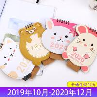 2020年台历日历创意造型小可爱卡通日历小清新 diy桌面简约日历带农历