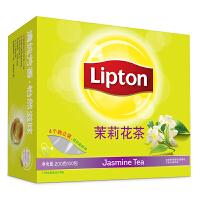 立顿 茉莉花茶200g(2g*100)