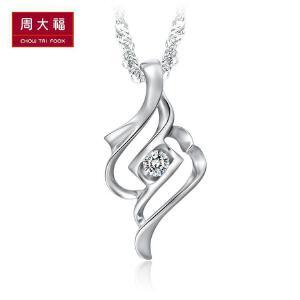 周大福 珠宝首饰时尚PT950铂金钻石吊坠A133548