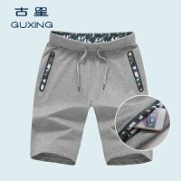 古星夏季迷彩健身裤压胶袋口瑜伽裤五分裤跑步运动潮女短裤