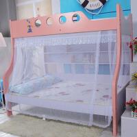 蚊帐上下铺双层床书架款高低床 1.2米1.5米床 魔术贴上新