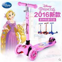 正品迪士尼儿童滑板车双脚小孩踏板车三轮车剪刀车宝宝滑轮车男女