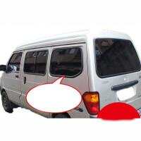汽车贴膜面包车金牛星长安之星2代汽车车窗玻璃贴膜全车膜隔热膜 侧后挡