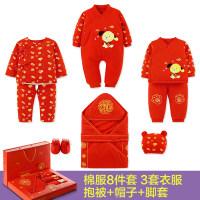 初生婴儿套装秋冬季新生儿棉衣出生男女宝宝衣服满月礼盒 新生儿(新生儿0-6个月成长型衣服大小搭配)