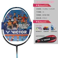 正品VICTOR胜利挑战者全碳素羽毛球拍单拍轻碳纤维9500
