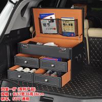 后备箱汽车储物箱车载收纳箱抽屉箱置物箱多功能整理尾箱用品密码