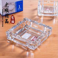 YG4大号方形透明烟灰缸 正品青苹果烟灰缸 玻璃烟灰缸酒店专供