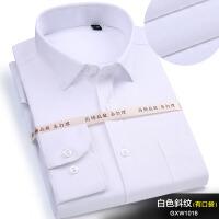 衬衫男长袖春秋季修身青年纯色商务职业正装寸衫男士白衬衣