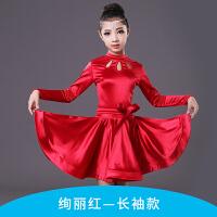 新款少儿拉丁舞服装标准比赛规定服儿童女孩专业演出表演舞裙女童