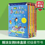 糊涂女佣8本盒装 英文原版 儿童章节桥梁小说书 Amelia Bedelia 8-Book Box Set 6-12岁