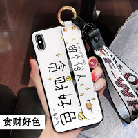 XSMAX苹果x手机壳8硅胶iphone7plus支架8P挂绳iphoneX/7女款X全包