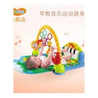婴儿玩具脚踏钢琴健身架器新生儿宝宝音乐游戏毯幼儿子玩具 抖音 钢琴健身架