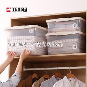 日本天马双拉手塑料收纳箱衣柜顶上透明整理箱衣服杂物储物箱防尘