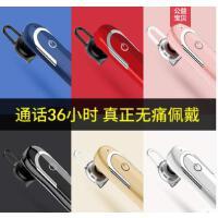 QCY Q8苹果6蓝牙耳机 挂耳入耳式 mini蓝牙耳机降噪三星红米耳机