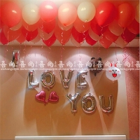 表白求婚礼布置婚房装饰结婚用品布朗熊可妮兔铝膜气球 红系布朗熊I LOVE YOU套餐