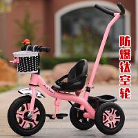 儿童三轮车脚踏车大号男女宝宝手推车1-3-5岁 单车 小孩自行车 芭比粉 迷彩钛空轮推把