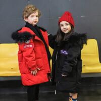 女童羽绒服2018新款儿童装韩版中长款洋气加厚男童外套大小童