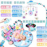 婴儿健身架器脚踏钢琴游戏毯新生宝宝0-1岁0-3-6-12个月玩具