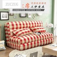 ZUCZUG创意懒人沙发可折叠拆洗榻榻米单人双人沙发椅卧室舒服布艺沙发床
