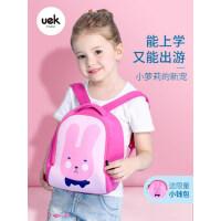 uek儿童书包幼儿园男女孩1-3-5岁潮小宝宝可爱公主女童迷你小背包
