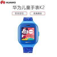 华为 HUAWEI 迪士尼儿童智能手表 (GPS定位电话通话防水彩屏插卡手机手环小学生男孩女孩礼物)