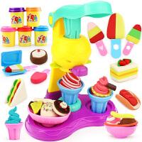 超轻粘土无毒像皮泥橡皮泥模具工具彩泥套装儿童雪糕机冰淇淋玩具