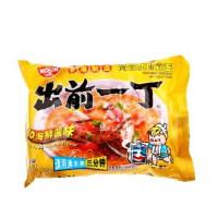 [当当自营] 香港地区进口 出前一丁 高品质即食面辛辣XO酱海鲜味 100g*5
