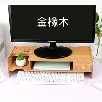 电脑显示器增高架子屏底座支架办公桌面键盘收纳抽屉置物架整理架 水晶款