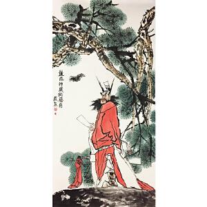 蔡超《钟馗神威纳福图》著名画家