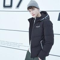 【全场2件2.5折,到手价:199.8】美特斯邦威羽绒服男冬季新款男士韩版轻薄青少年短款外套男