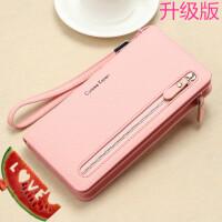 女士钱包长款拉链学生钱夹日韩商务皮夹大容量按扣手机包 升级版粉红
