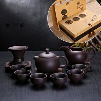 复古陶瓷器小茶杯子礼盒家用办公室宜兴紫砂功夫茶具整套装泡茶壶